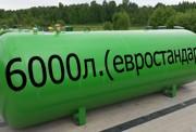podzemnaja-evro-6000litr-2